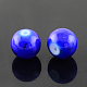 Spray Painted Glass Bead StrandsX-GLAD-S075-12mm-40-1