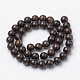 Natural Bronzite Beads StrandsG-S272-01-8mm-2