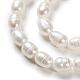 Grado de hebras de perlas de agua dulce cultivadas naturalesA23WD011-3
