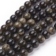Natural Golden Sheen Obsidian Beads Strands G-C076-6mm-5-1