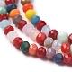 Imitation Jade Glass Beads StrandsGLAA-E415-01B-3