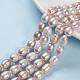 Hebras de perlas de agua dulce cultivadas naturalesPEAR-R064-16-1