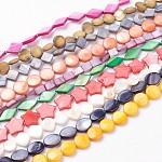 Natural Freshwater Shell Beads Strands, Mixed Shape, Mixed Color, 8~16x4~12x2~4mm, Hole: 0.5~1mm; about 26~49pcs/strand, 15.3
