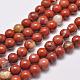 Natural Red Jasper Beads StrandsX-G-F348-02-4mm-1