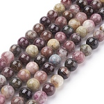 Natural Tourmaline Beads strands, Round, 6mm, Hole: 1mm; 31pcs/strand, 7.5