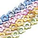 Cuentas de concha de agua dulce marcos hebrasSHEL-T009-01-1