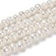 Grado de perlas de agua dulce cultivadas naturalesPEAR-D025-1-5