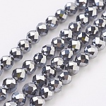 Terahertz Stone Beads Strands, Faceted, Round, 4mm, Hole: 0.8mm, about 95pcs/strand, 15.3 inches(39cm)