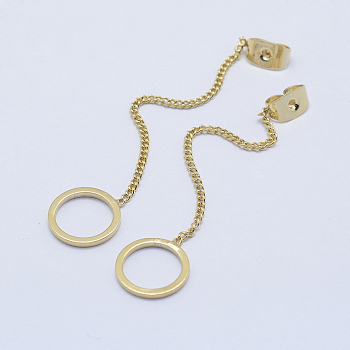 Brass Ear Nuts, Earring Backs, Long-Lasting Plated, Real 18K Gold Plated, Nickel Free, Ring, 51mm, Hole: 0.8mm