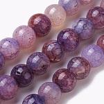 クラックガラスビーズ連売り, ラウンド, 暗い紫, 8~8.5mm, 穴:1mm、約48個/連, 14.7