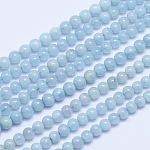 Grade A Natural Aquamarine Round Bead Strands, 4mm, Hole: 1mm; about 87pcs/strand, 15.5