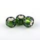 Perles en verre MGB® matsunoX-SEED-R017A-55RR-2