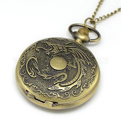 ドラゴンのペンダントネックレスの懐中時計と合金フラットラウンドX-WACH-N012-28-1