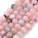 Natural Cherry Blossom Jasper Beads Strands, Round, 6~6.5mm, Hole: 1mm; about 63pcs/strand, 15.5