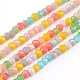 Faceted Glass Beads StrandsGLAA-G074-A01-1