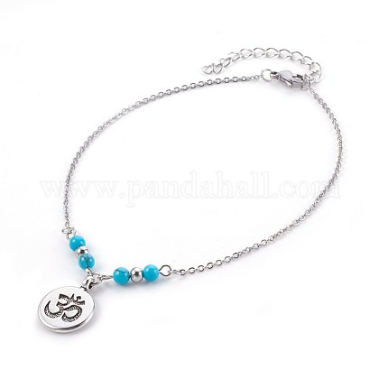 Synthetic Turquoise Charms AnkletsAJEW-AN00234-02-1