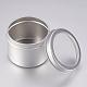 丸いアルミ缶CON-L007-01-60ml-2