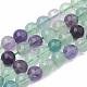 Natural Fluorite Beads StrandsG-S333-4mm-006-1