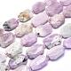 天然石クンツァイトビーズ連売りG-L552P-01-1