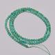 Natural Amazonite Beads StrandsG-F509-32-2mm-2