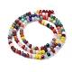 Imitation Jade Glass Beads StrandsGLAA-E415-01B-2