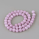 Synthetic Crackle Quartz Beads StrandsX-GLAA-S134-8mm-14-2