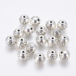 Metal Alloy Beads, Lead Free and Nickel Free, Round, Antique Silver, 8mm, Hole: 1mm.