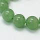 Natural Green Aventurine Beads StrandsG-G099-8mm-17-2