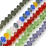 Glass Beads Strands, Faceted, Bicone, Mixed Color, 8mm, Hole: 1mm; about 38pcs/strand, 11.42