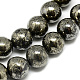 Natural Pyrite Beads Strands G-S265-03-8mm-2