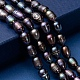Perlas de arroz de perlas de agua dulce cultivadas naturales hebras de perlasPEAR-R012-05-5