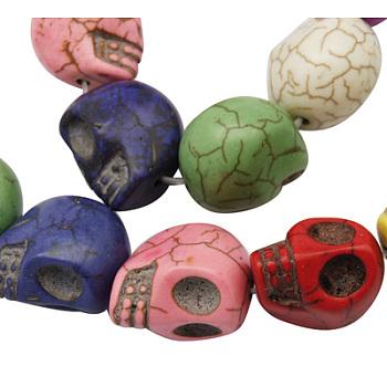 Синтетические шарики Говлит, для Хэллоуина, череп, окрашенные, разноцветные, 18x17 мм, отверстие : 1 мм
