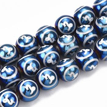 Galvanisieren Glasperlen, Runde mit Konstellationen / Sternbild, Stahlblau, Steinbock, 10x9.5~10 mm, Bohrung: 1.2 mm; ca. 30 Stk. / Strang, 11.2