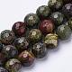 Natural Dragon Blood Beads StrandsG-S281-25-8mm-1