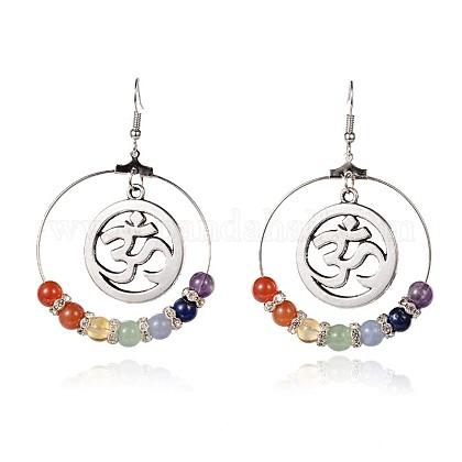 Tibetan Style Alloy Gemstone Chandelier EarringsEJEW-JE01881-1