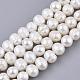 Hebras de perlas de agua dulce cultivadas naturalesPEAR-Q015-032B-01-1