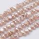 Hebras de perlas de agua dulce cultivadas naturalesPEAR-P002-53D-1