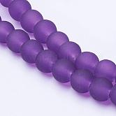 Chapelets de perles en verre transparent, mat, ronde, violet, 6mm, trou: 1.3~1.6mm; environ 140 pcs/chapelet, 31.4