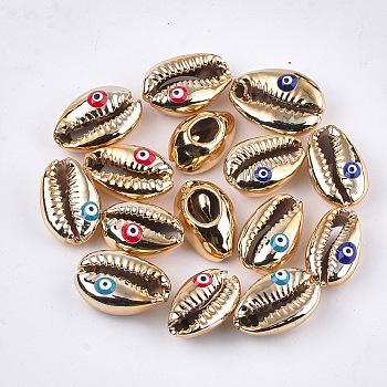 Шарики из гальванического каури, неочищенные / без отверстий, с эмалью, форма раковины каури со сглазом, разноцветные, 18~21x11~15x8 мм