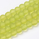 Chapelets de perles en verre transparente  GLAA-Q064-03-6mm-1