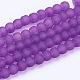 Chapelets de perles rondes en verre violet transparent matX-GLAA-S031-6mm-36-2