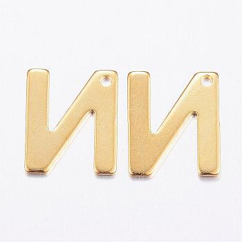 Encantos de 304 acero inoxidable, carta, encantos iniciales, letter.n, 11x6~12x0.8mm, agujero: 1 mm