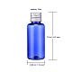 Пластиковая бутылка для жидкости с круглым плечом 30 млMRMJ-WH0054-02-3