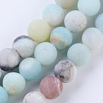 Frosted Natural Amazonite Round Bead Strands, 6~6.5mm, Hole: 1mm; about 63pcs/strand, 15.5