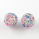 AB-Color Resin Rhinestone Beads RESI-S315-8x10-11-1