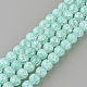Synthetic Crackle Quartz Beads StrandsX-GLAA-S134-8mm-11-1