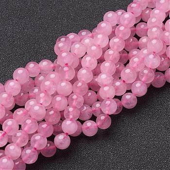 Natural Rose Quartz Beads Strands, Round, 6mm, Hole: 0.8mm; about 65pcs/strand, 15~16inches
