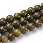 天然の緑の碧玉ラウンドビーズ連売り, 8mm, 穴:1mm、約46~48個/連, 15.74