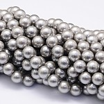 Shell Pearl Beads Strands, Round, Gray, 8mm, Hole: 1mm; about 49pcs/strand, 16