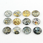 Half Round/Dome Machine Gear Pattern Glass Flatback Cabochons for DIY Projects, Mixed Color, 20x5.5mm
